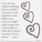 Bible: 1 Kings 3:9